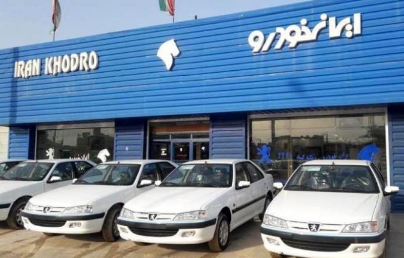شروع فروش فوری 3 محصول ایران خودرو به صورت اقساطی