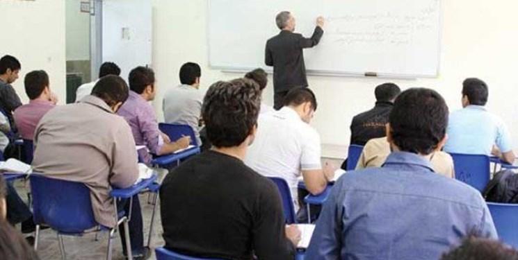 فارس من، امتیازهای فرزندان اساتید دانشگاه عادلانه و قانونی است