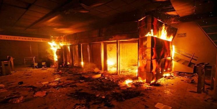 اعتراضات شیلی، اعلام مقررات منع آمد و شد در سانتیاگو