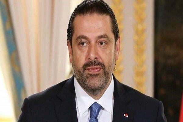 اولین اظهار نظر سعد الحریری پس از استعفا: راحت شدم!