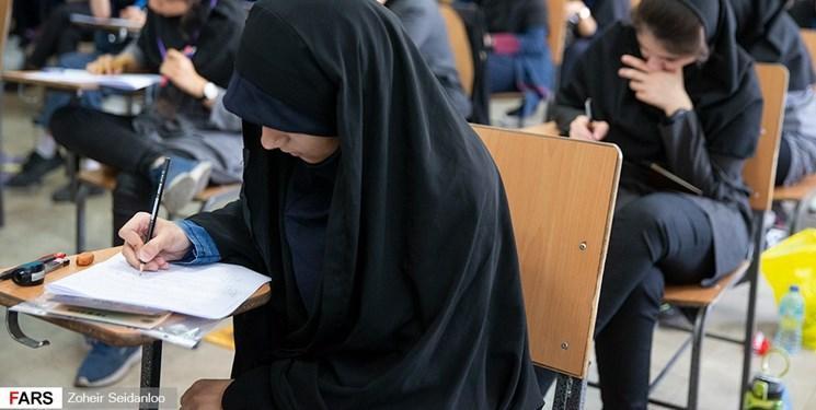 23 آبان؛ شروع تکمیل ظرفیت کارشناسی ارشد دانشگاه آزاد